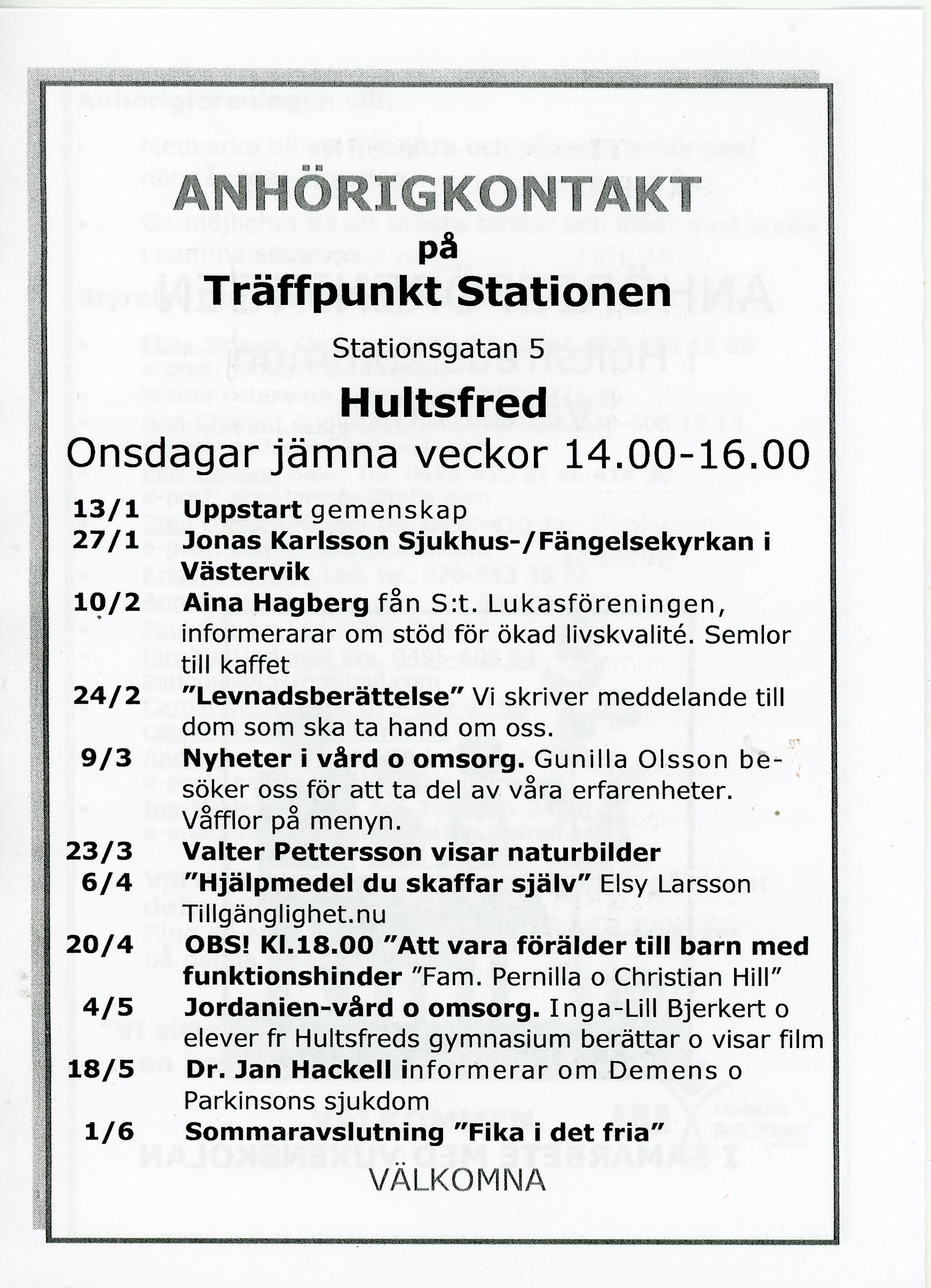hultsfred_2